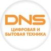 ДНС - цифровая и бытовая техника
